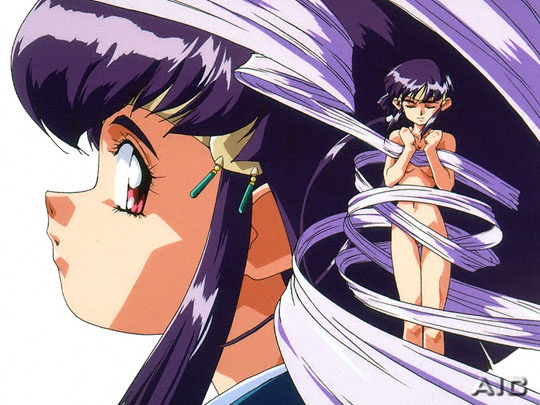 Image result for Ayeka Jurai
