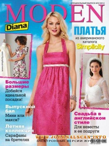 Diana Moden - Спецвыпуск №2 ( Июнь ) 2012