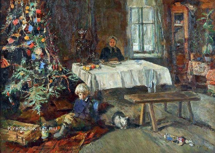 Радимов Павел Александрович (1887–1967) «Новый год в Абрамцево» 1945-Radimov…