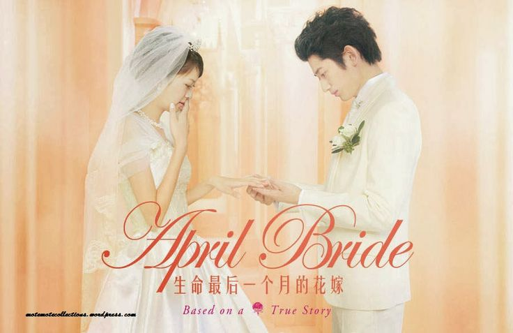 25 Film Jepang Paling Romantis Sepanjang Masa Temenin Valentine Day Kamu | Japanindo Cute Culture