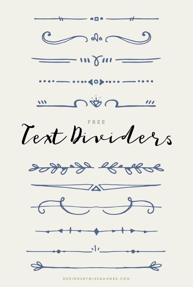 FREE Text Dividers - Designs By Miss Mandee. 11 hand drawn, whimsical lines, perfect for stationary design, blog elements, you name it!