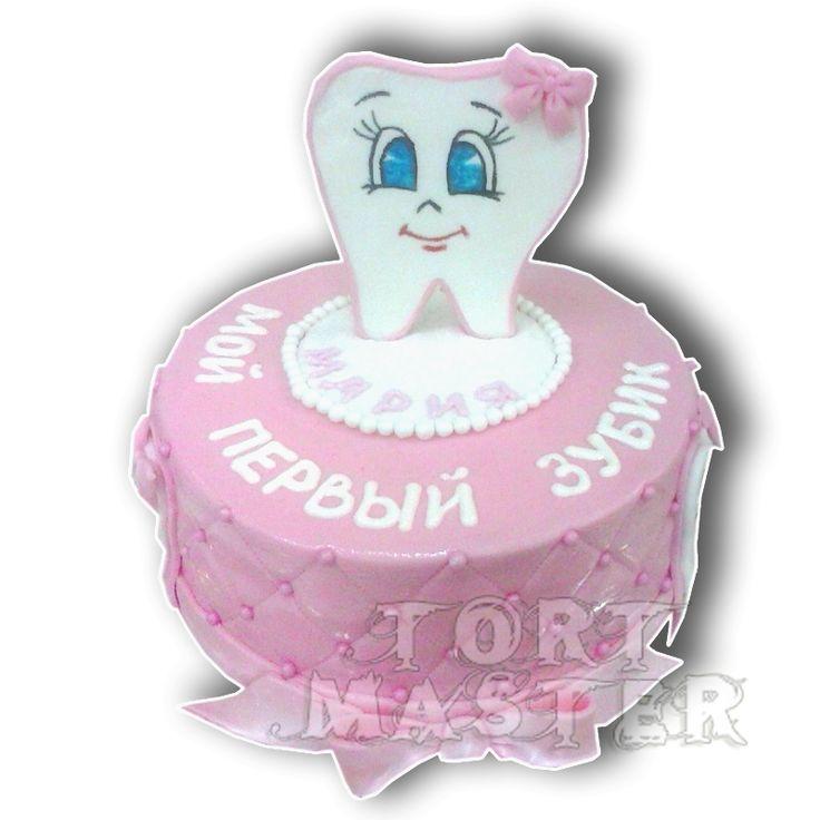 Торт на первый зуб