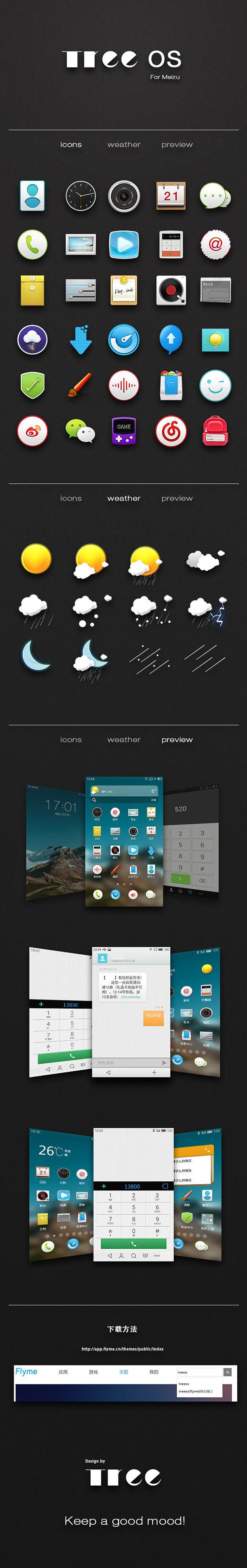 Mobile phone theme:TREEOS for Meizu. If you are the user of Meizu(flyme OS)