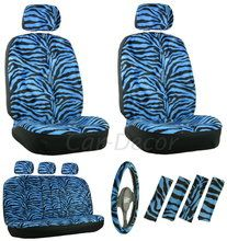 Blue Zebra 17 Piece Car Seat Cover Set Includes 2 Front Covers Back