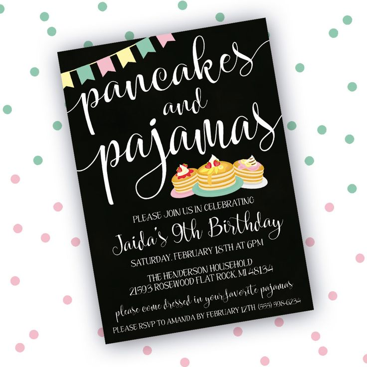 Pancakes and Pajamas Invitation, Sleepover Invitation, Pancakes and Pajamas Birthday Party Invitation, Printable Birthday Invitation by LittleHamCollection on Etsy https://www.etsy.com/listing/493259259/pancakes-and-pajamas-invitation