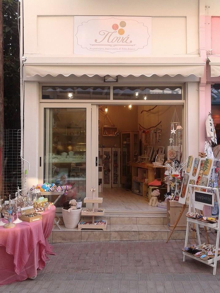 """Pois"" handmade creations and souvenirs store at Potos Thassos GR. www.pois-online.com"