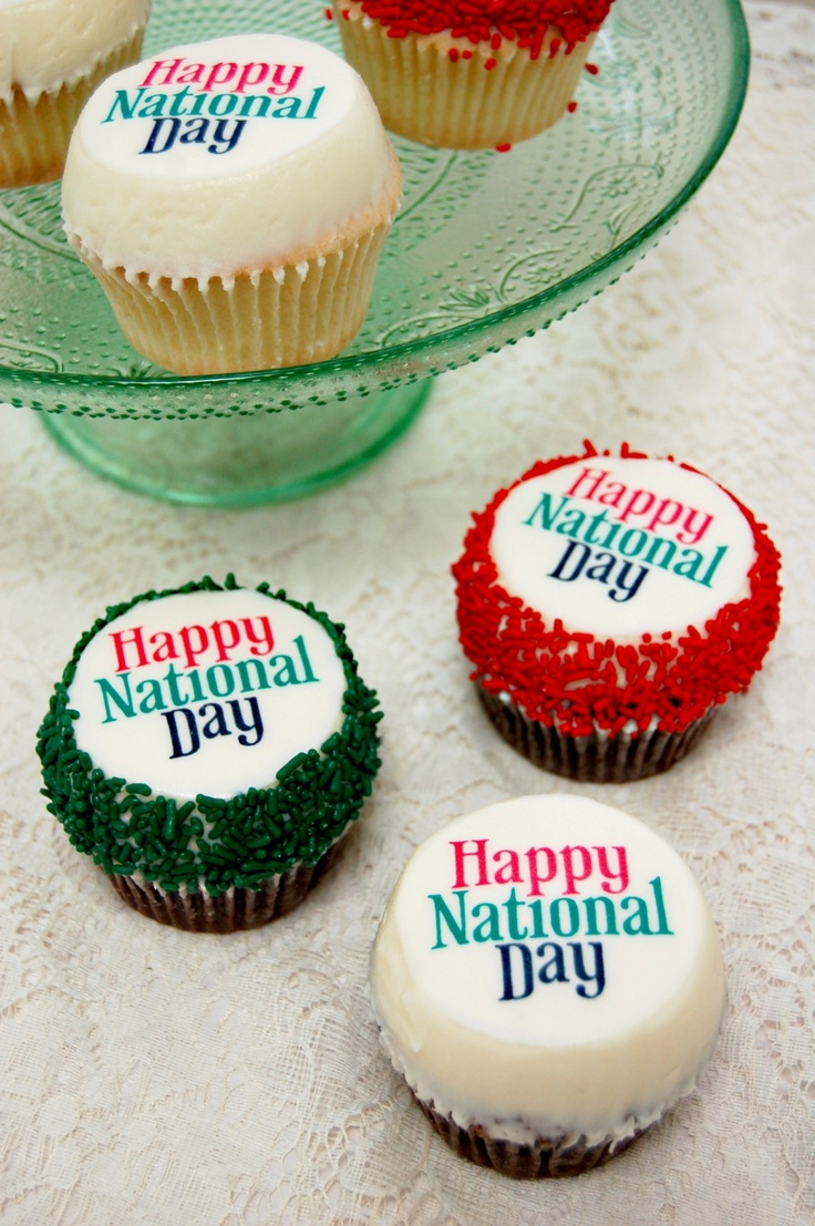 UAE National Day http://www.dubaichronicle.com/tag/uae-national-day/