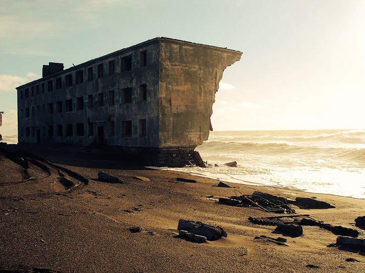 Abandoned Fishermen's Town In Kamchatka, Russia