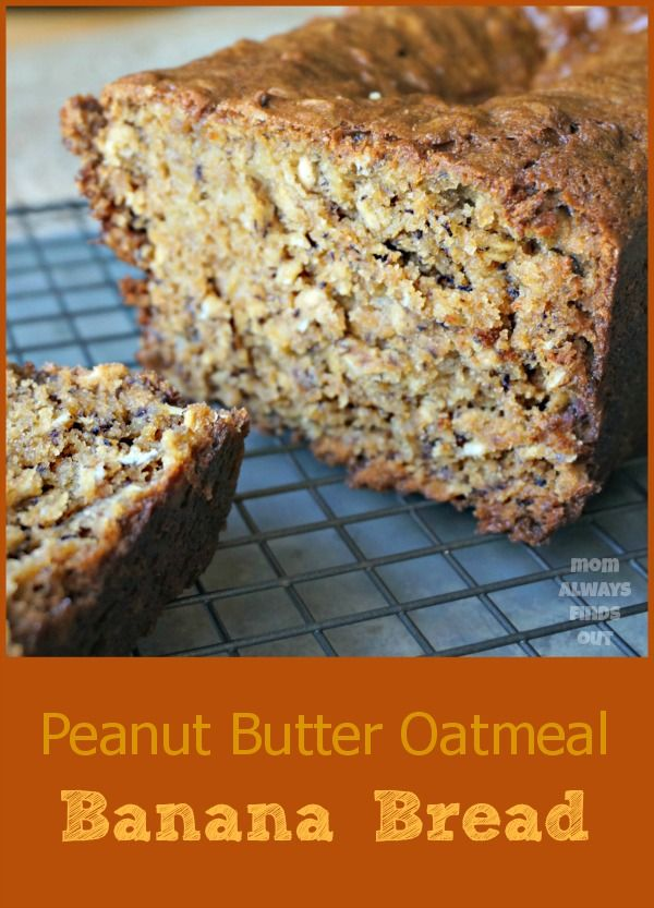 Boost nutrition by adding peanut butter to a banana bread recipe. I also add rolled oats for a nice textured bread that's perfect for breakfast!