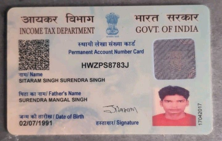 Pin By Mithun Music Present On Mobile App Aadhar Card Number Cards Cards