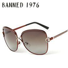 2016 Anti éblouissement Polarisées femmes de luxe lunettes de Soleil Marque Designer Cool dernières top qualité femme UV400 Lunettes de Soleil avec la boîte(China (Mainland))