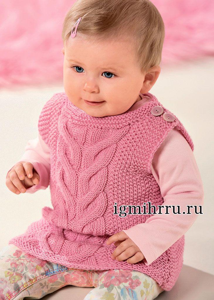 Теплый розовый жилет с «косой» для малышки в возрасте до 1,5 лет. Вязание спицами для детей