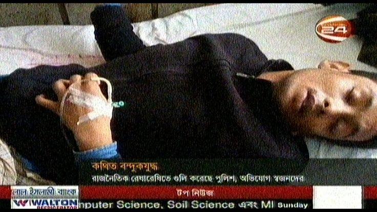 BD Morning Live Bangladesh News 24 December 2017 Today Bangla News Latest Bangla TV News Online