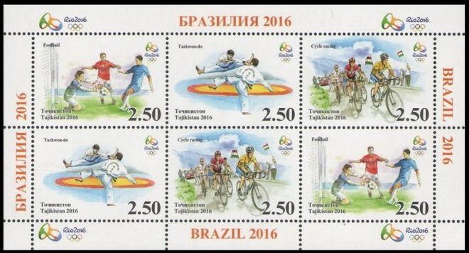 RIO Olympic Games 2016 stamps - Tajikistan