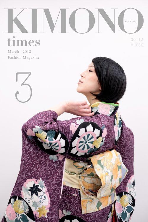 山形きもの時間 March 2012[ No.12] 今月のBGMはこちら… < CLICK ! > ...