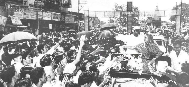 Indira's close association with the masses was also why she would later go onto craft policies that would be instrumental in improving India's economic situation. One of the first movements from Indira's life of courage that she embarked on when she became Prime Minister was the Garibi Hatao Programme. A Twenty Point programme was designed to attack the key issues that the key issues the Indian economy was suffering from. Find out more about it here, visit: http://indiragandhi.in/timeline/