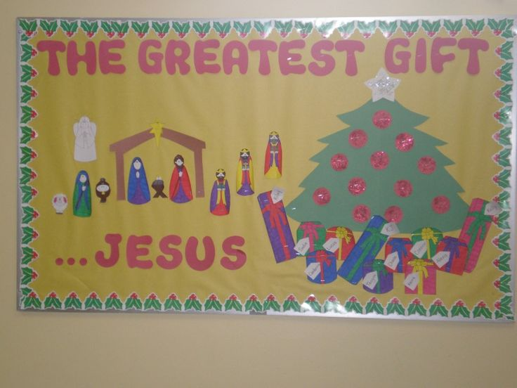 In Christian schools and churches, bulletin boards with an explicitly religious Christmas theme are not a problem, but that is not true for public schools. Description from bulletinboarddesigns.net. I searched for this on bing.com/images
