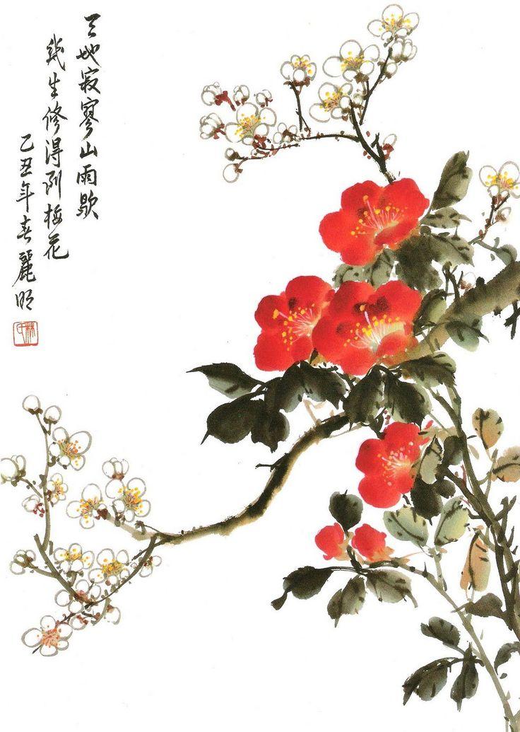Joke? What red asian flower
