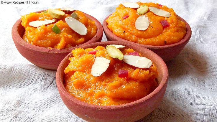 Moong Dal ka Halwa Recipe in Hindi, Mong Dal Halwa Recipe, Mung Dal Halwa Recipe, Moong Dal Halva Recipe, Indian Sweet Recipe, Indian Dessert Recipe.