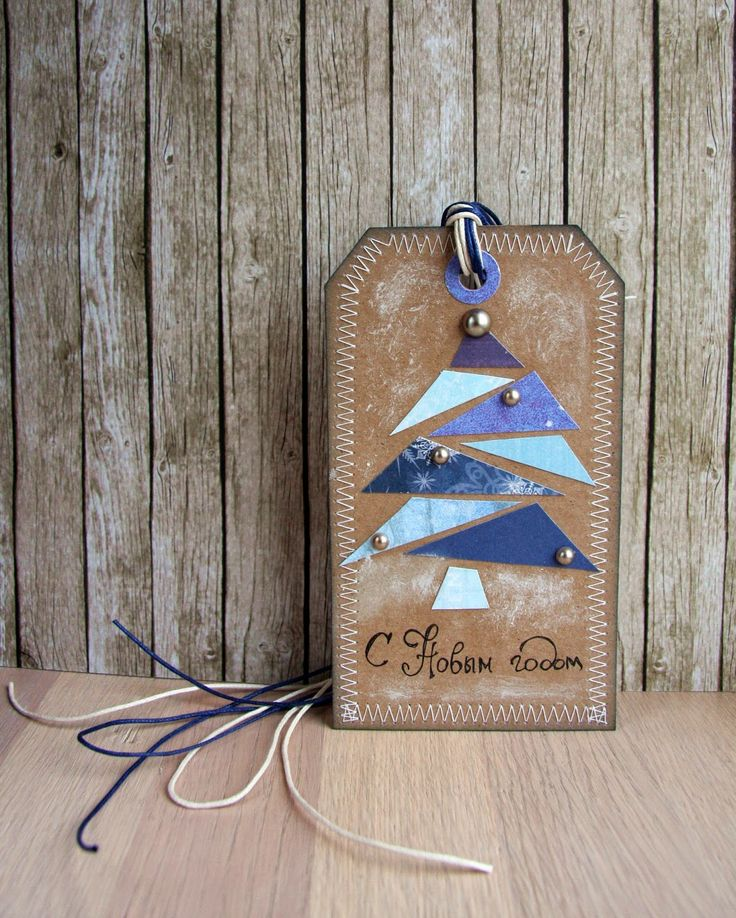 New Year Tag with Christmas Tree (scrapbooking)