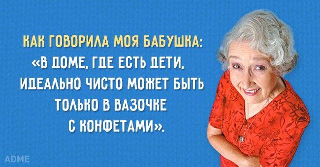 15открыток сбабушкиной мудростью