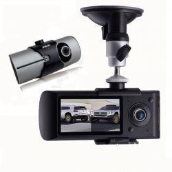 Avansert Bilkamera med HD fra Gadgets-store. Om denne nettbutikken: http://nettbutikknytt.no/gadgets-store-no/