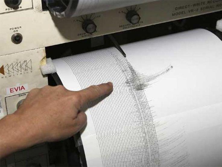 Un sismo de magnitud 5,3 en el sur de Perú - http://notimundo.com.mx/mundo/sismo-magnitud-registra-arequipa-peru/8245
