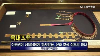 한국의 유서깊은 보물