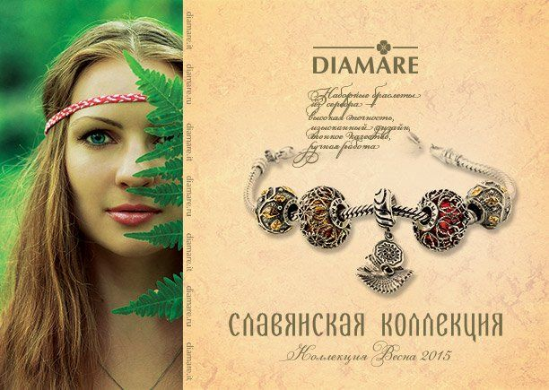 """Рубрика """"Отзывы о работе Diamare"""". 💍 Новый отзыв от нашей покупательницы Евгении. 💎"""