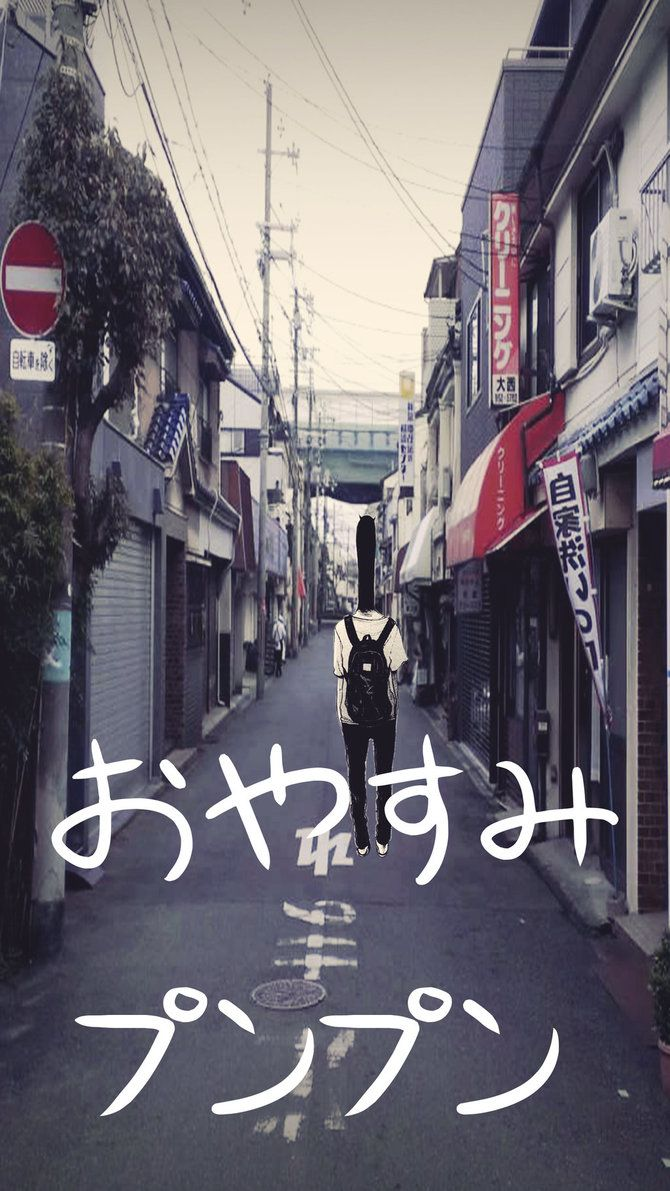 Oyasumi Punpun by Chimozuki.deviantart.com on @DeviantArt