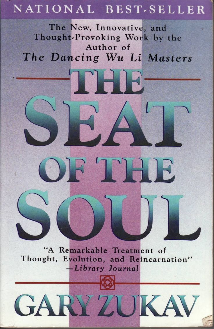 9 best blast from the past images on pinterest cairo hand warmers the seat of the soul by gary zukav the best spirituality book ive fandeluxe Images
