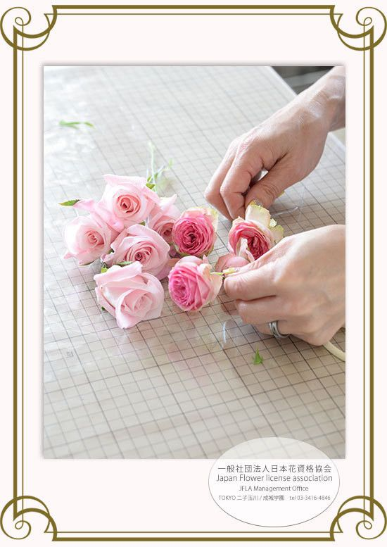 JFLA Fresh Flower Diploma Class.Wiring Technic.フレッシュフラワー認定資格のレッスン風景。ワイヤリングテクニックを学びます。