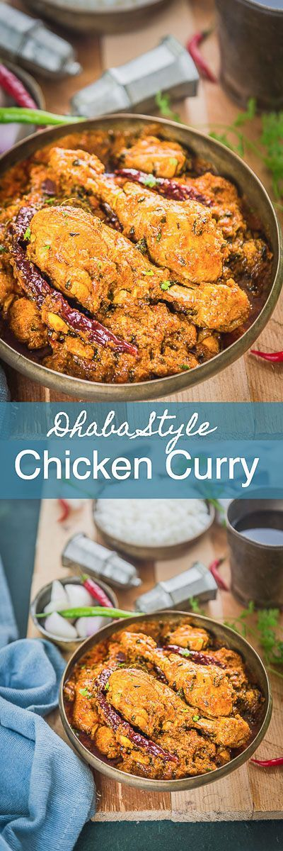 Step By Step Dhaba Style Chicken Curry Recipe. This curry is one of the best among the Indian Chicken Recipes and tastes brilliant with tandoori roti. Indian I Punjabi I Chicken I curry I recipe I food I photography I styling i Easy I simple I best I homemade I traditional I authentic I One Pot I