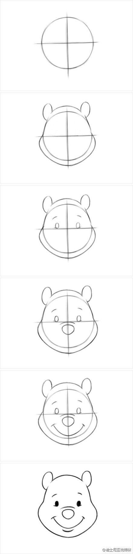 今天,教大家画那只胖嘟嘟的有点笨的大明星——小熊维尼!!!用自己的画笔唤出我们亲爱的小熊,会不会超有成就感?
