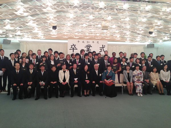Выпускной в школе япопонского языка, Сендай