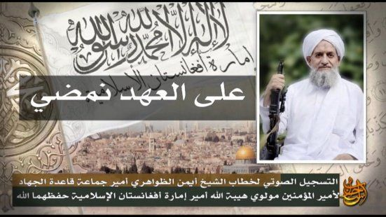 "Statement by the Amir of Al-Qa'ida to the Leader of the Faithful: ""On the Promise We Continue""  (Arrahmah.com) - This is the English translation of the audio statement by Sheikh Ayman Az-Zawahiri the Amir of Al-Qa'ida to the Leader of the Faithful Mawlawi Haybatullah the Amir of the Islamic Emirate of Afghanistan may Allah protect both of them.  As Sahab Media Institute  Presents  Statement by: Sheikh Ayman az Zawahiri  (May Allah protect him)  ""On the Promise We Continue""  In the name of…"
