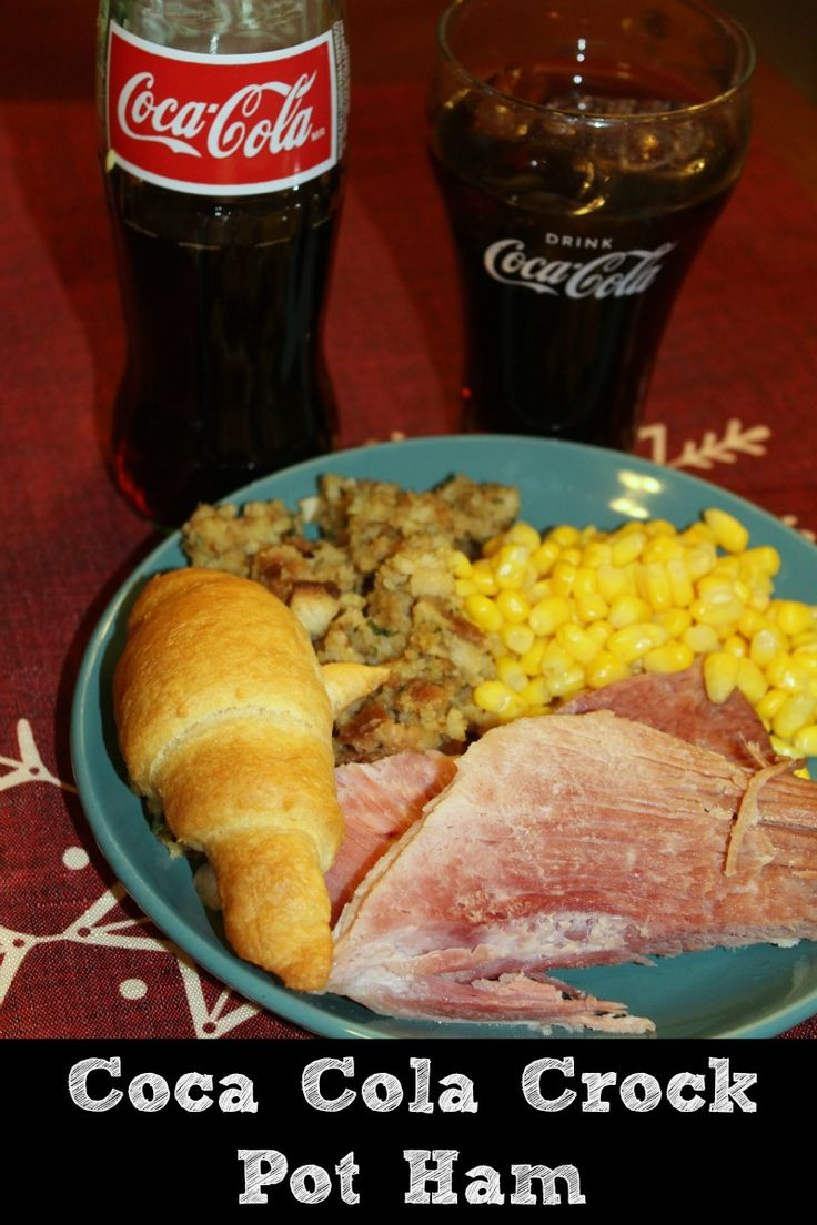 This Crock Pot Coca Cola Ham is the perfect recipe to make for both holiday dinners and a great family dinner.  So easy to make and it pairs up perfectly with holiday side dishes.