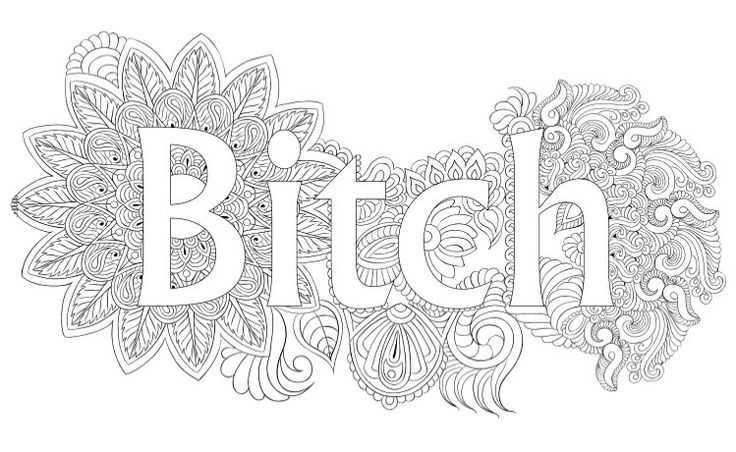 I Am Sick of This Sh*t (Swear and Relax #1): Swear Word Coloring Book