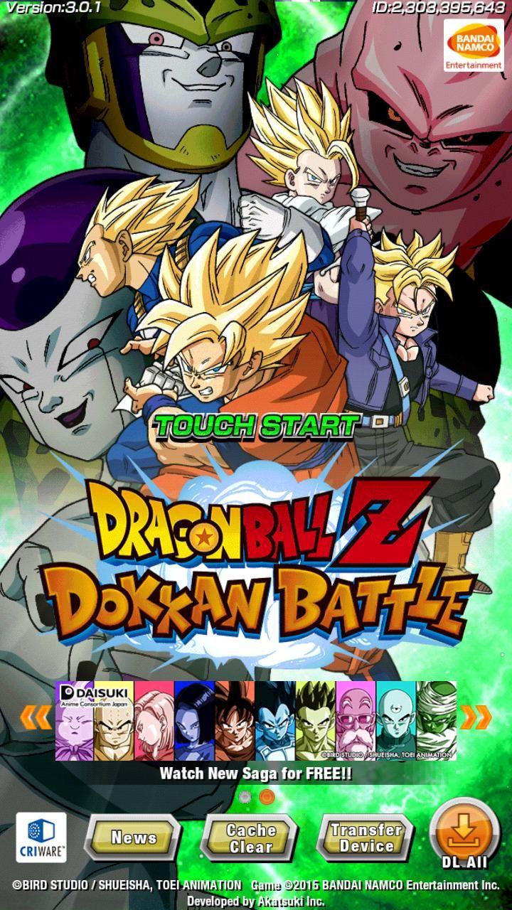 dragon ball z dokkan battle hack download