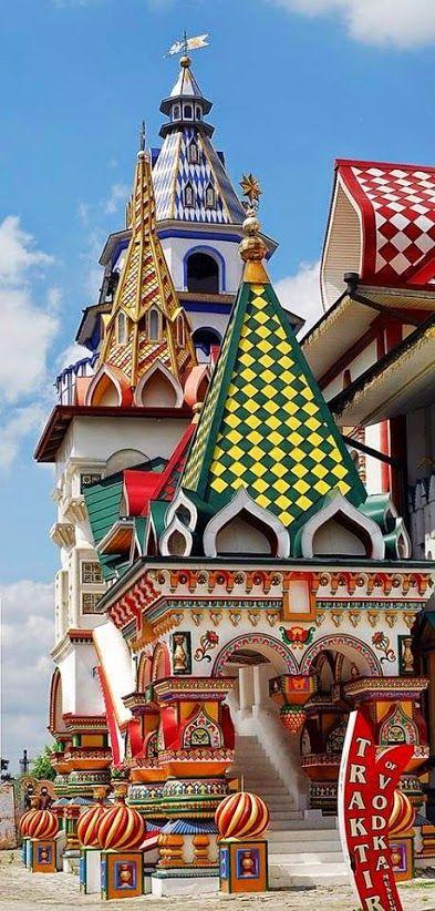 Kremlin in Izmailovo, Russia
