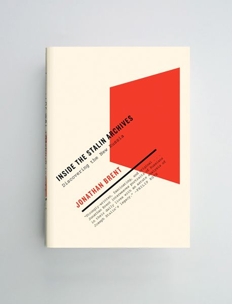 Inside the Stalin Archives, design by Jason Booher … definitely inspired by…