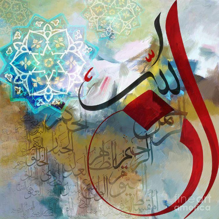 islamic calligraphy - Google Search