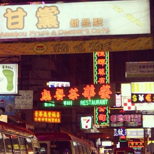 A familiar scene in Hong Kong - lights, lights & more lights. We love it! #hongkong #citylife