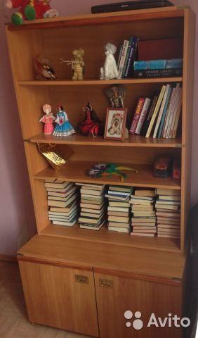 2 400 руб.  Светлана  р-н Центральный Вид товара: Шкафы и комоды Продаётся книжный шкаф, в отличном состоянии. Размеры: длина 180см * ширина 95см * глубина 56см.  8951 785 9895