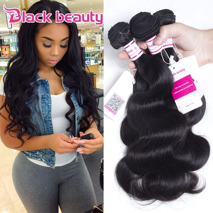 7A Mink Brazilian Body Wave 4 bundles Brazilian Virgin Hair Body Wave unprocessed Soft Human Hair Weave natural black rosa hair