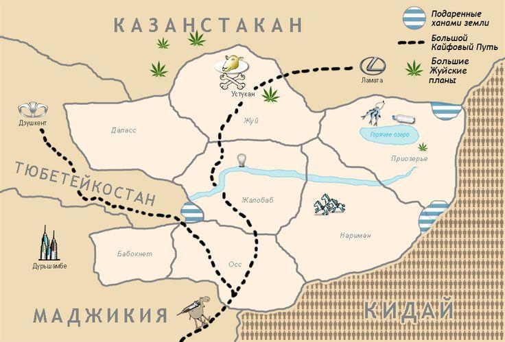 Карта Бешбармакии