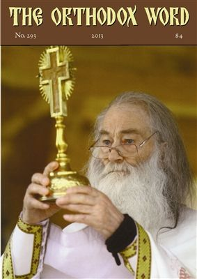 The Orthodox Word - Parintele Justin fotografiat de Cristina Nichitus Roncea