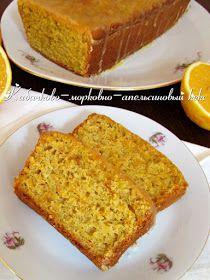 Постигая искусство кулинарии... : Кабачково-морковно-апельсиновый кекс