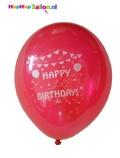 Verjaardagsballonnen met helium maken je verjaardag compleet! www.hiephiepballon.nl