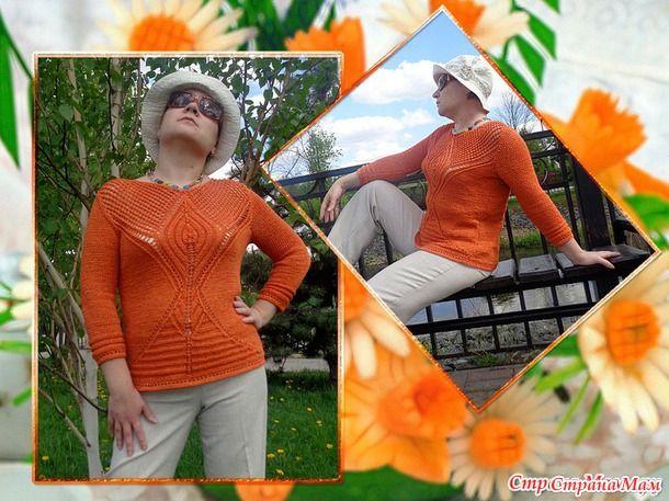 Морковный привкус лета или Я такая, как морковка :)))